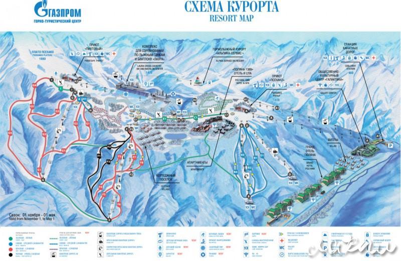 Карта курорта Газпром